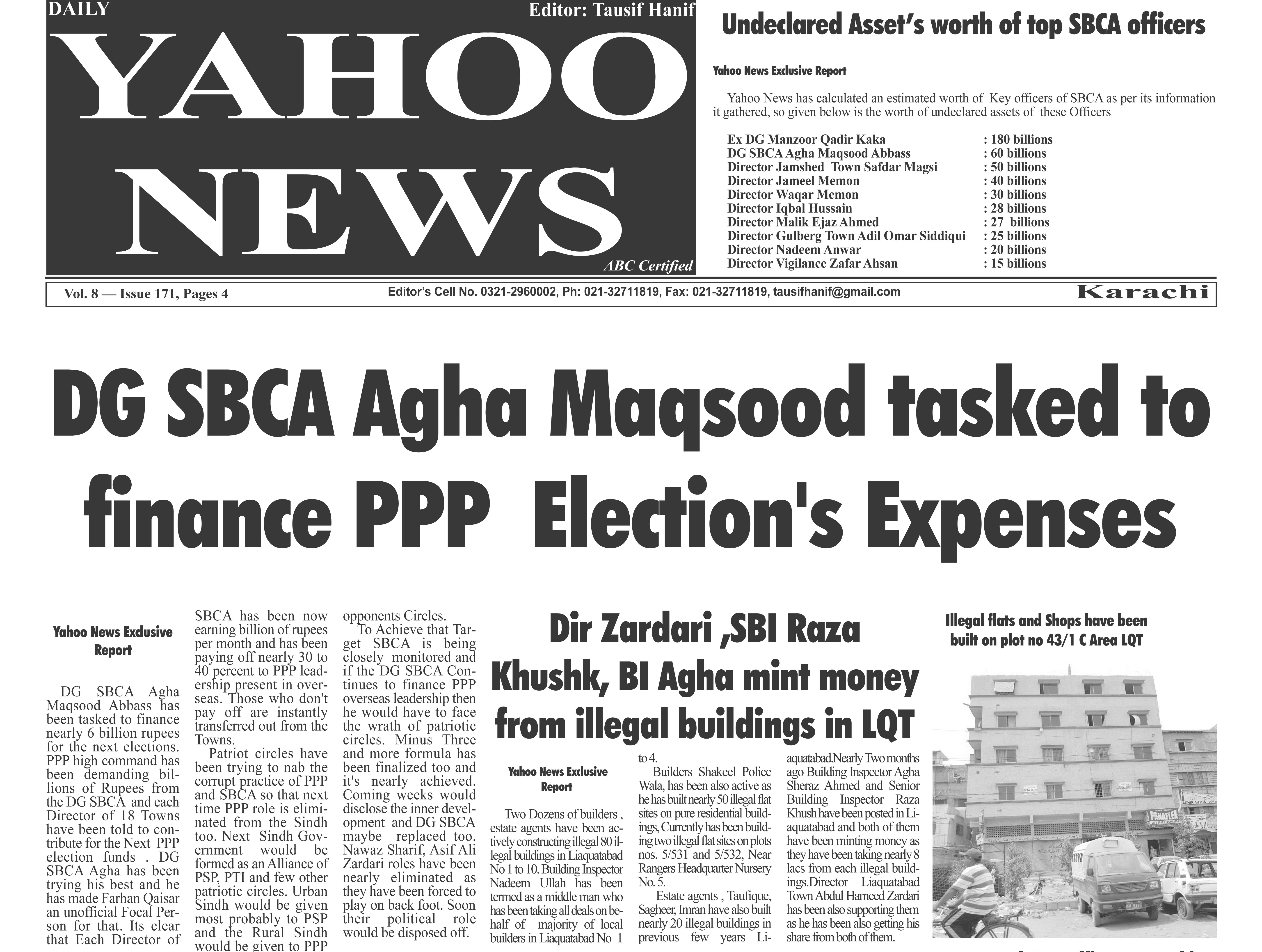 DG SBCA Agha tasked to finance PPP Election's Expenses