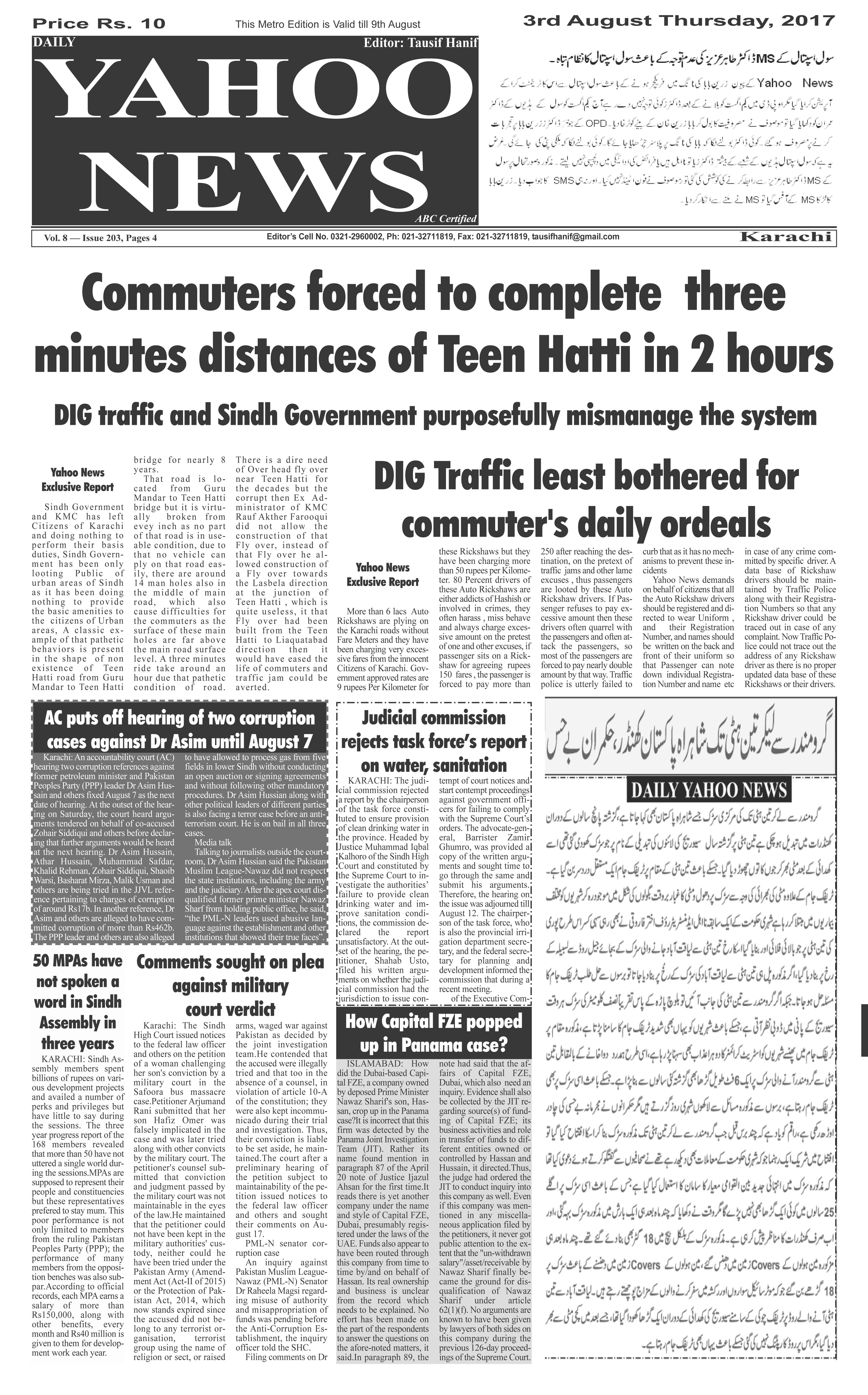 Yahoo News special issue for 3rd August 2017