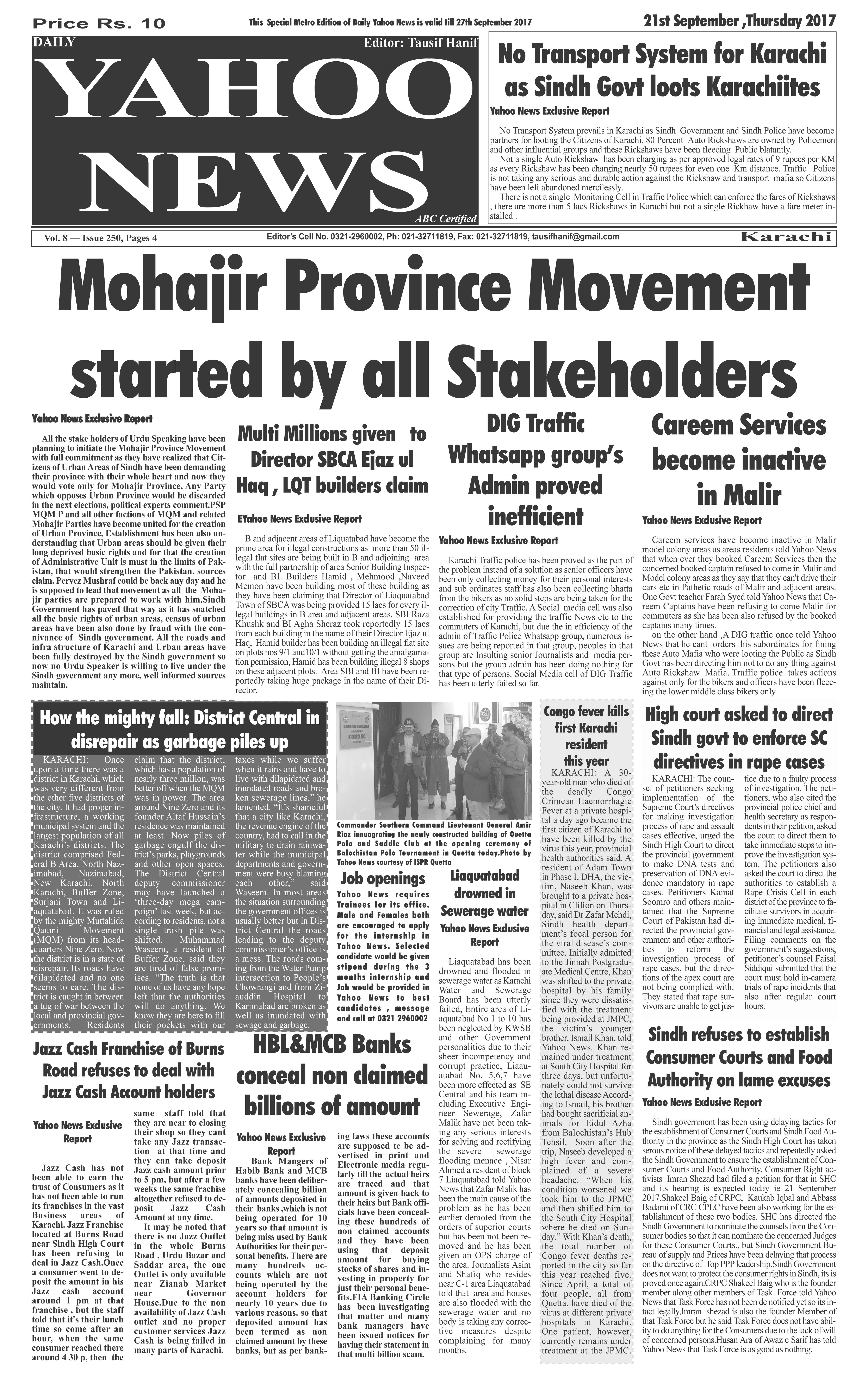 Daily Yahoo News Special Metro Edition dated 21-09-2017