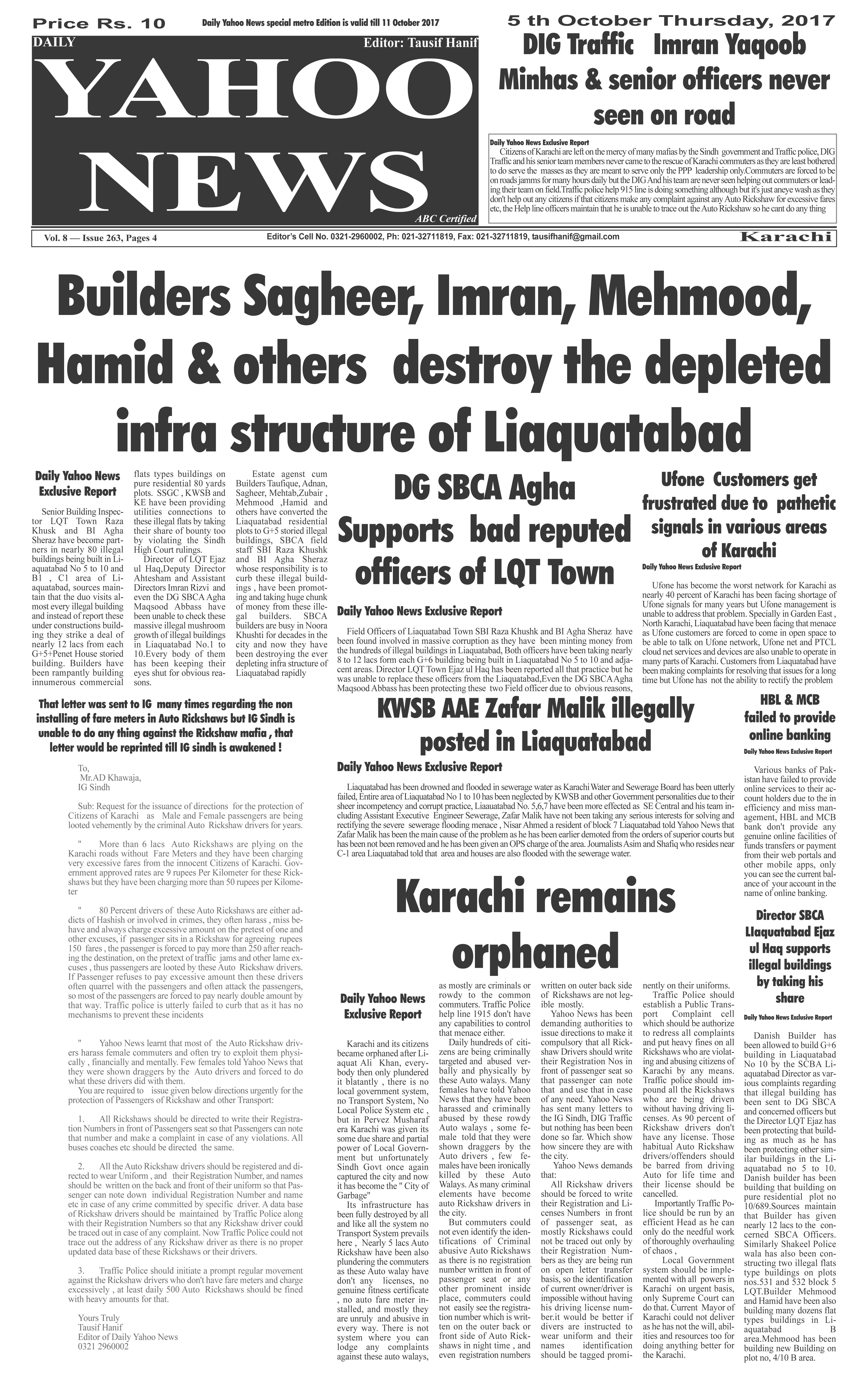 Daily Yahoo News metro Edition dated 5-10-2017