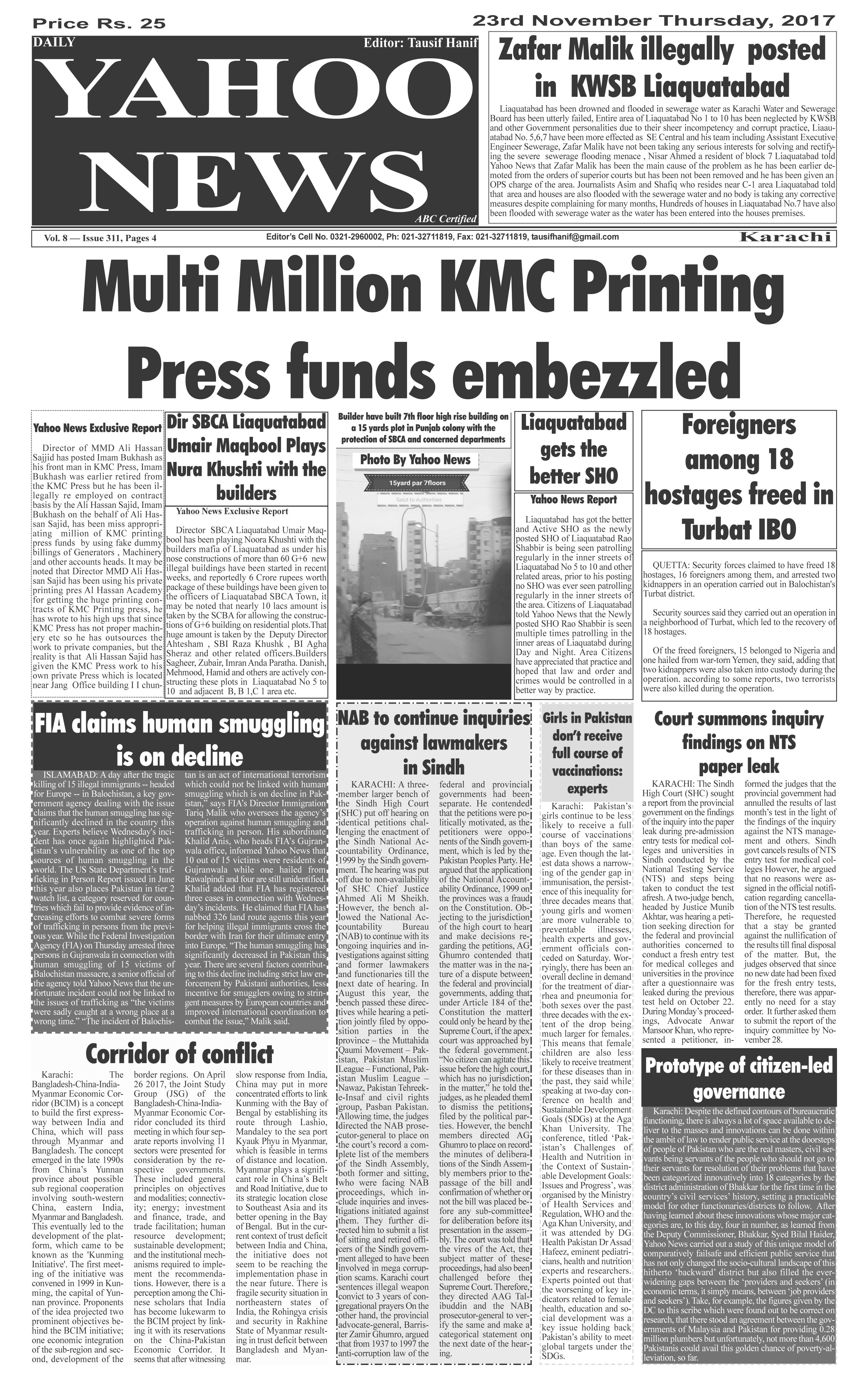 Yahoo News, special Metro Edition dated 23-11-2017