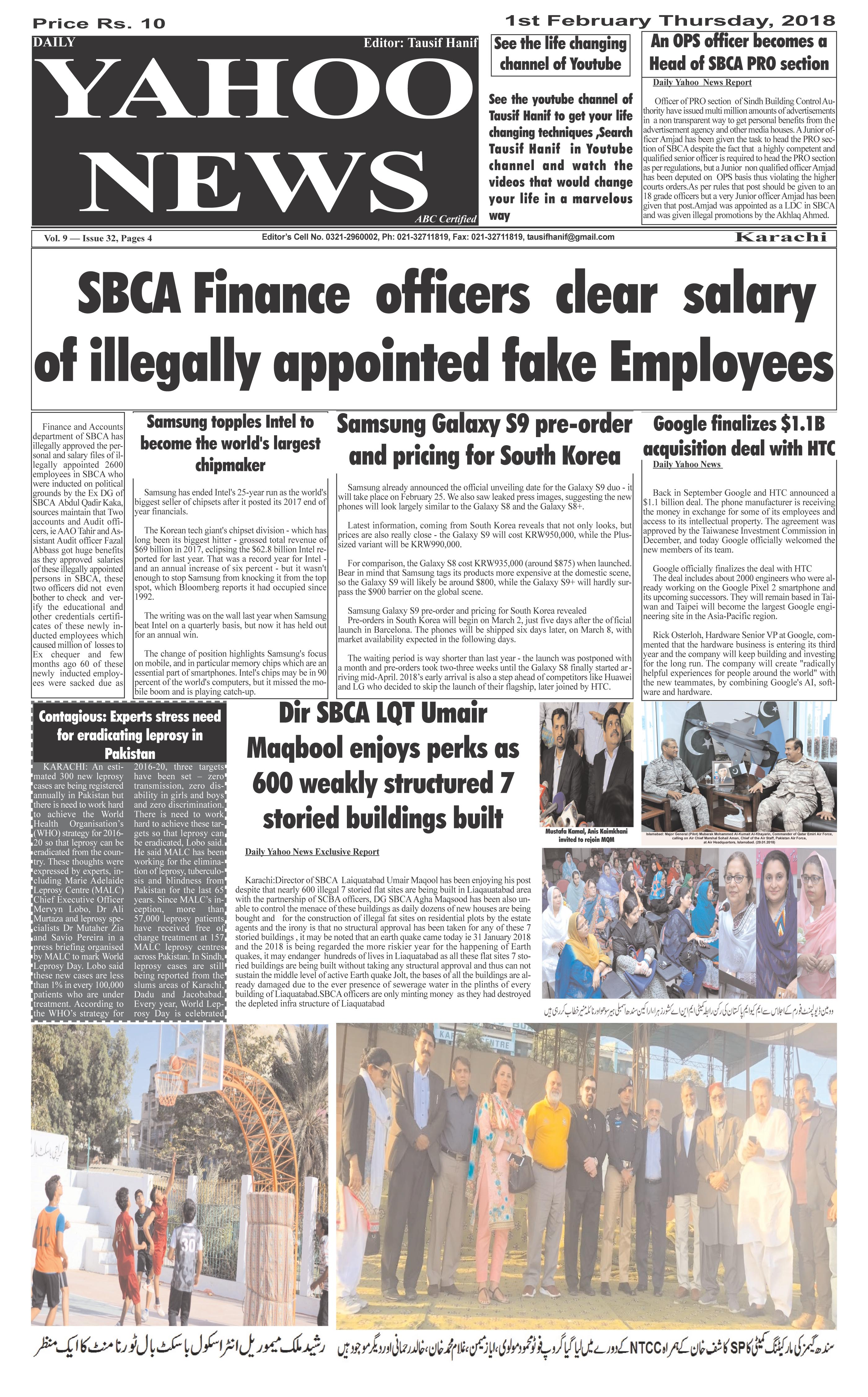 Daily Yahoo News special Metro Edition dated 01-02-2018