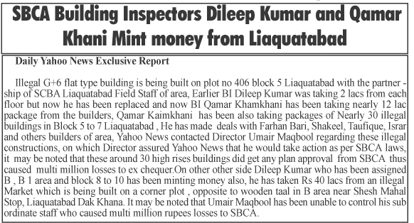 SBI Dileep Kumar and SBI QamarKaim Khani mint money from the illegal constructions of Liaquatabad Town