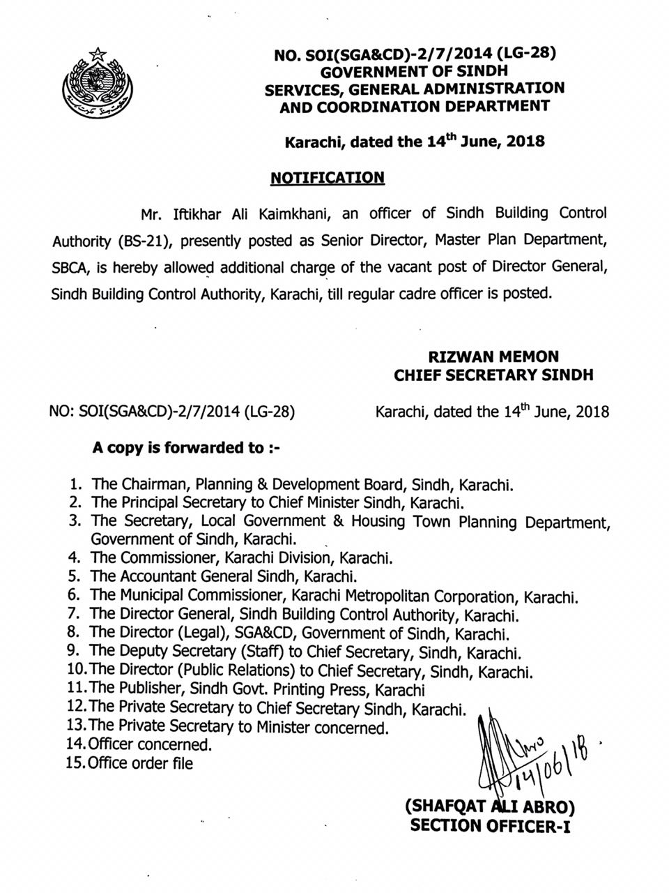 Ifthekhar Qaim Khani Posted as a New DG of SBCA, order issued on 14-06-2018