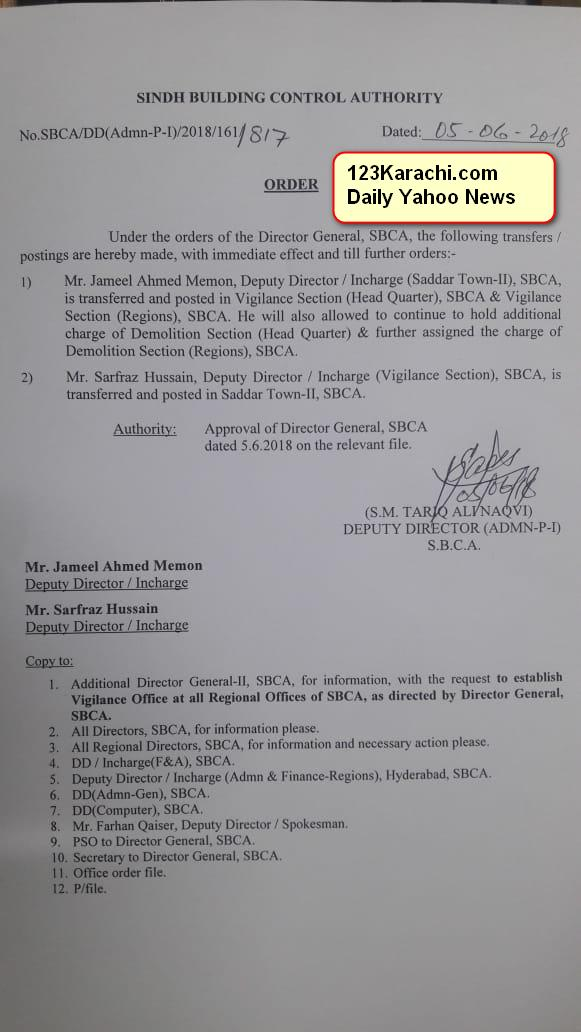 Jameel Memon transferred out from Saddar 2 to Vigilance and Sarfraz Hussain Posted as Director Saddar 2 from  vigilance .