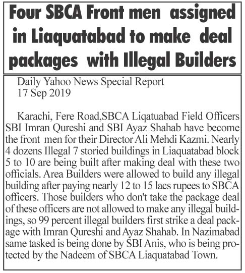 Four SBCA front  men assigned in Liaquatabad to strike deal packages from Illegal builders
