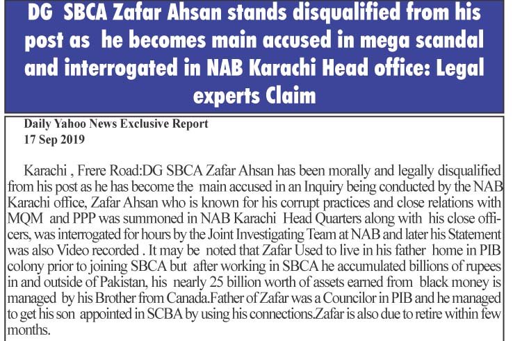 DG SBCA Zafar Ahsan stands disqualified