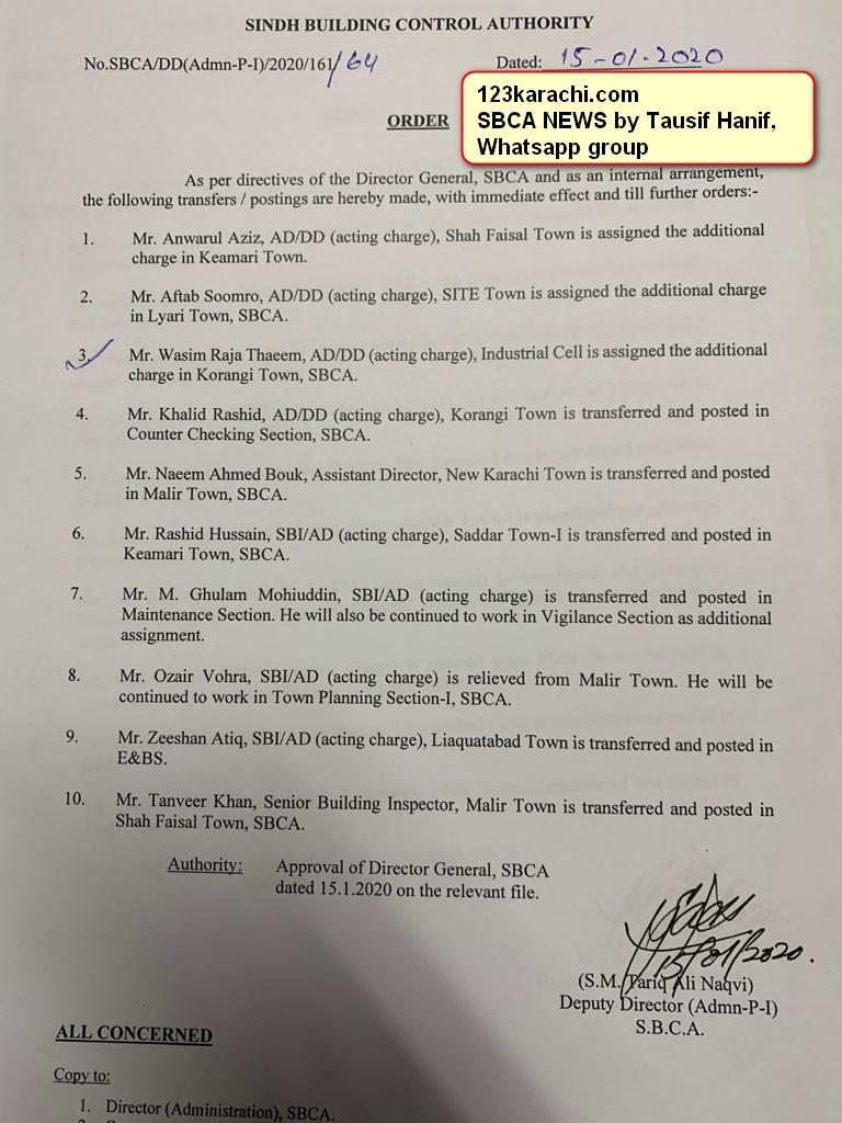 Ten SBCA officers reshuffled and posted on 15 January 2020, for orders copy see 123karachi.com