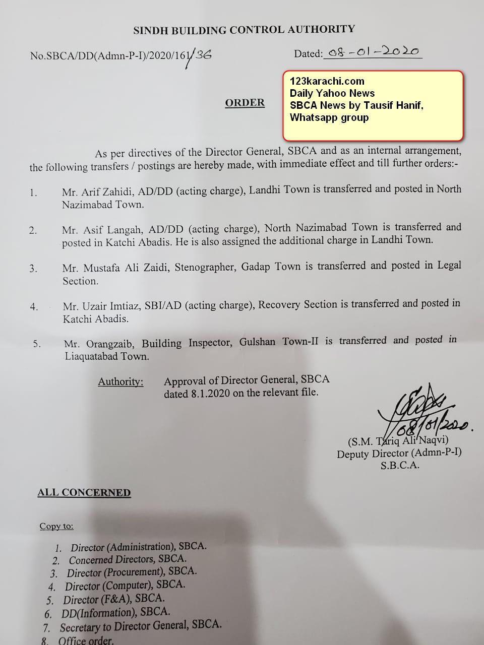 SBCA Director and other officers replaced and postings orders issued on 8th Dec 2019