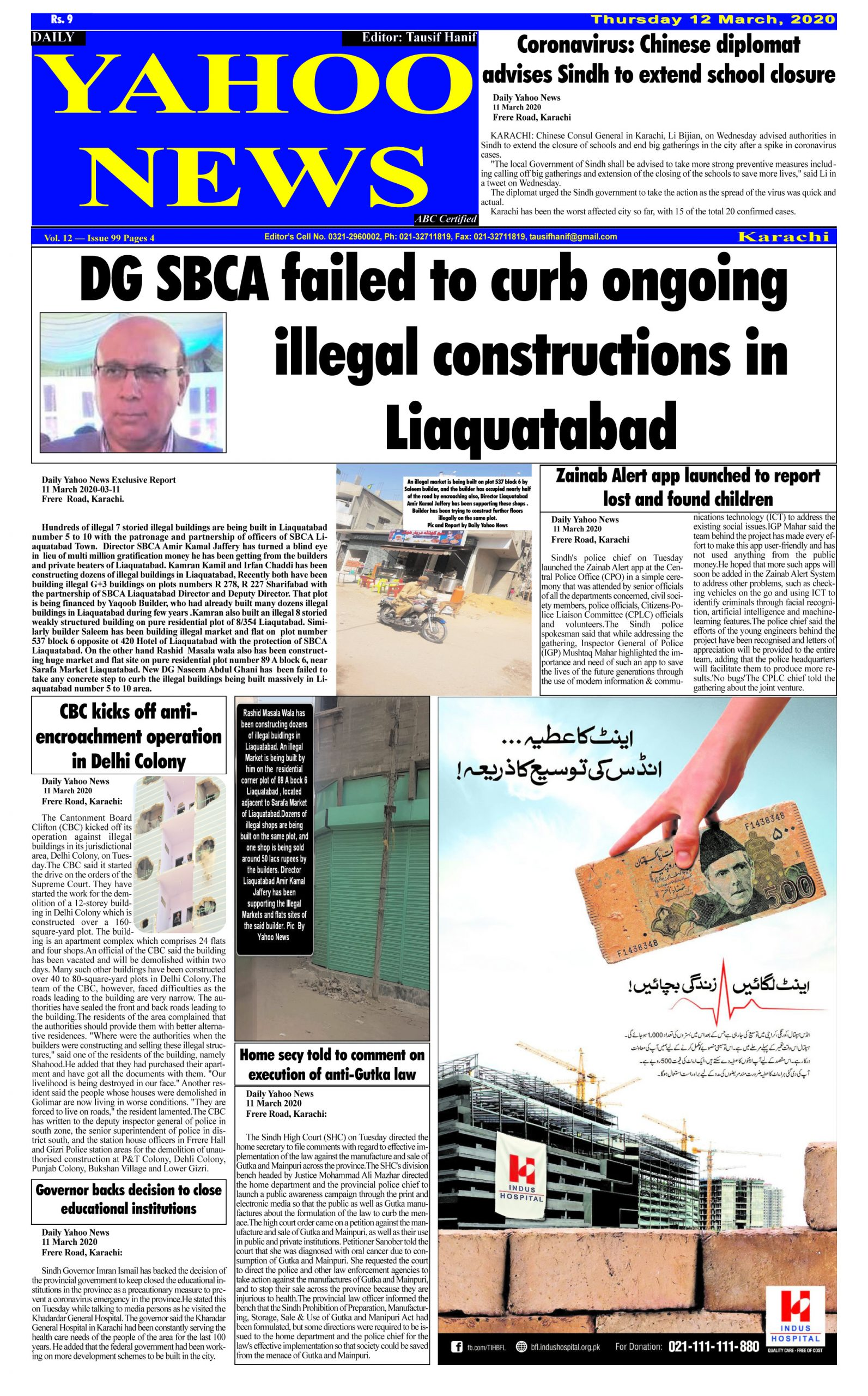 DG SBCA Naseem Ul Ghani failed to curb illegal constructions in Liaquatabad
