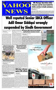 Well reputed Senior SBCA Officer Adil Omar Siddqui wrongly suspended by Sindh Government