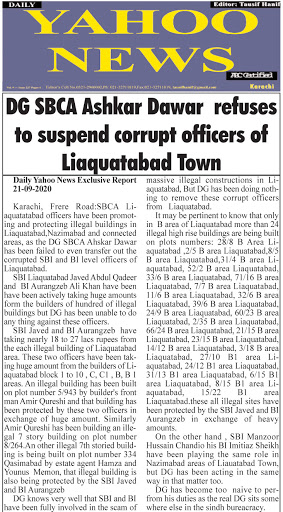 DG SBCA Ashkar Dawar  refuses to suspend corrupt officers of Liaquatabad Town